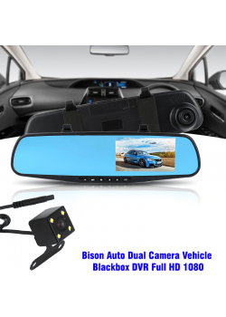 Bison Auto Dual Camera Vehicle Blackbox DVR Full HD 1080