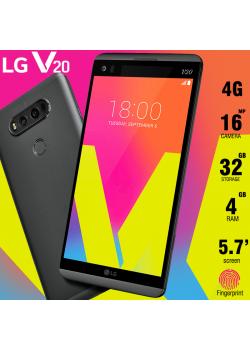 LG V20, 64GB, 4G LTE