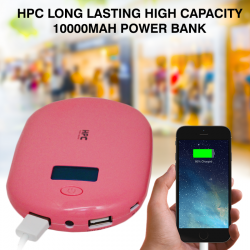 HPC Power Bank Long Lasting High Capacity 10000mAh Power Bank, HPC02