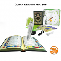 Quran Reading Pen, 8GB