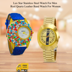 Buy 2 In 1 Bundle Offer, Lux Star Stainless Steel Watch For Men, Rsol Quartz Leather Band Watch For Women, P986